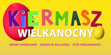 Kiermasz Kulturalni pl