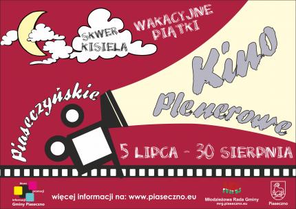 fot. Gmina Piaseczno - Kino Plenerowe