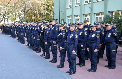 Straż Miejska fot. gov.pl