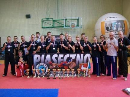 Klub sportów walki X Fight - xfight.jpg