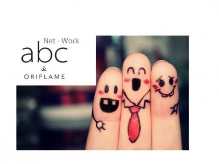 praca przez internet w abc Net-Work - Slajd1.JPG