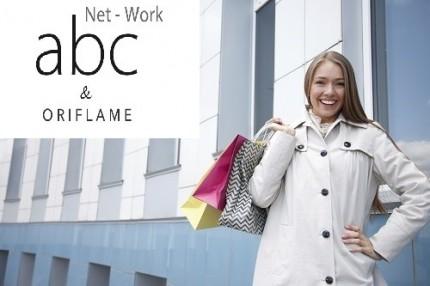praca przez internet w abc Net-Work - iStock_000016531335XXXLarge.jpg
