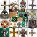 kupie stare ordery,medale,odznaki i odznaczenia - NOWY MELANZ.jpg