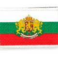 Firma w Bułgarii  Spółka  w Bułgarii +359885053868 - product_290.jpg